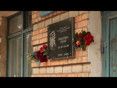 Marganets Media Centr: У Марганці вшанували пам'ять загиблих працівників органів внутрішніх справ