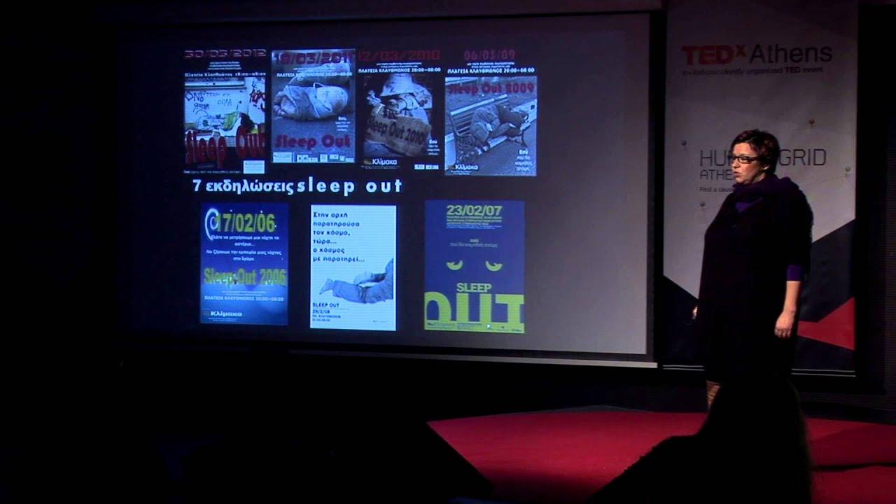 διαδικτυακές ιστοσελίδες γνωριμιών στην Αιθιοπία