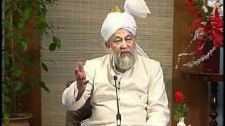 Urdu Tarjamatul Quran Class #72, Surah Maaidah v. 91-109, Islam Ahmadiyyat
