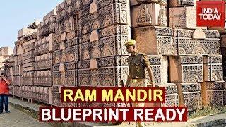 Ram Mandir Trust Likely To Announce Ram Temple Construction Date, Blueprint Ready