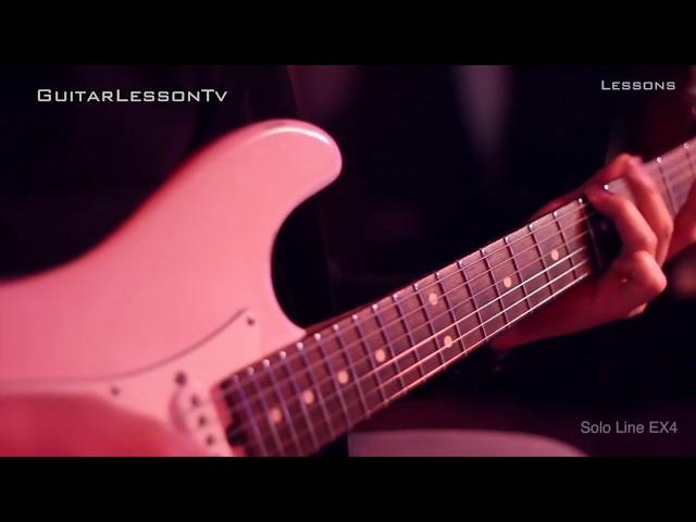 4 R&B Guitar Pentatonic Scale Licks | 알앤비 기타 펜타토닉 스케일 릭!