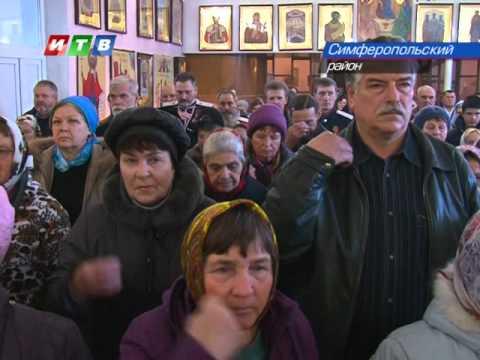 Сюжет – Храм Всех крымских святых