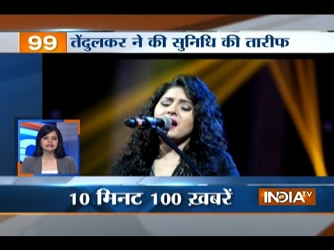 News 100 | 18th April,  2017
