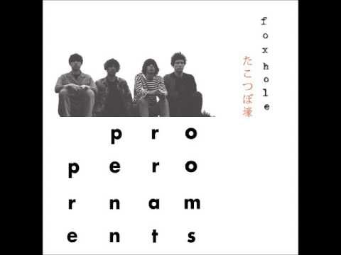 The Proper Ornaments - Backpages