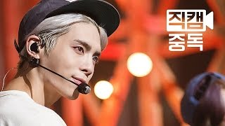 Gambar cover [Fancam] Jong Hyun of SHINee(샤이니 종현) VIEW @M COUNTDOWN Rehearsal_150521