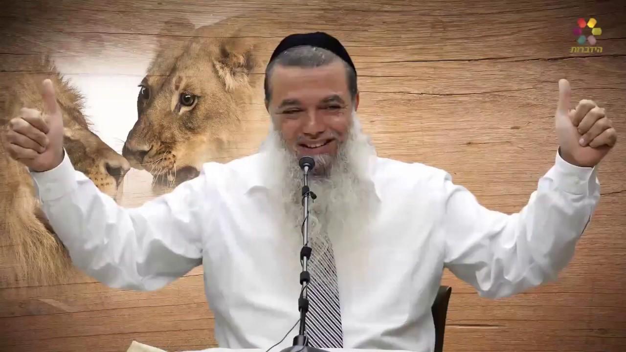 הרב יגאל כהן – הגיבור מתעקש והחלש מוותר? תחשבו שוב