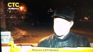 Челябинск Власть теряет доверие, обманутые дольщики квартиры