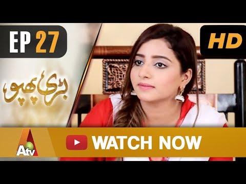 Bari Phupho - Episode 27 - ATV