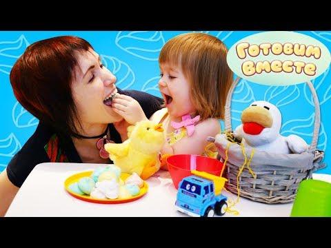 Маша Капуки Кануки и Разноцветное Безе для Бьянки - готовим вместе! Видео про  готовку
