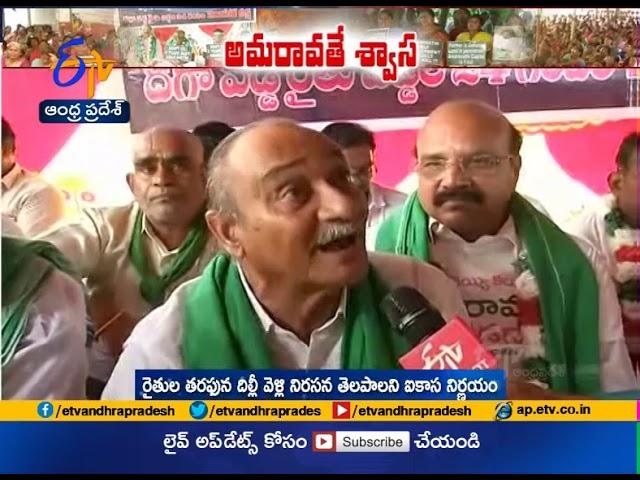 AP capital row   Farmers union leaders to visit delhi