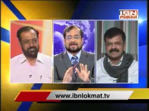 aajcha sawal 12/12/12  on nagpur adhiveshan 2012 (part I)