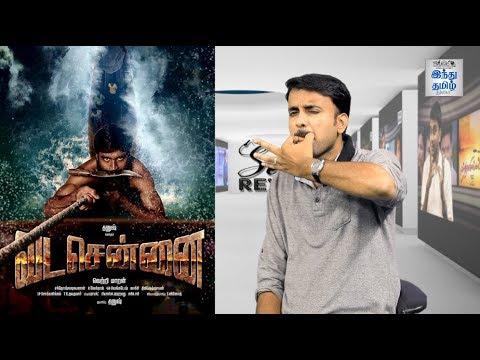 Vada Chennai Review | Dhanush | Ameer | Aishwarya Rajesh | Andrea | Vetrimaran | Selfie Review