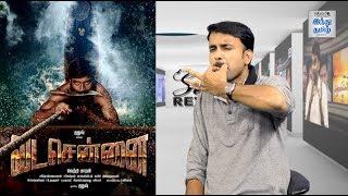 Vada Chennai Review   Dhanush   Ameer   Aishwarya Rajesh   Andrea   Vetrimaran   Selfie Review