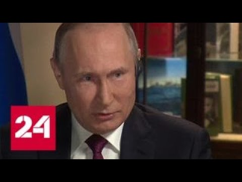 Путин о Навальном: помиловать можно любого, если он заслуживает - Россия 24