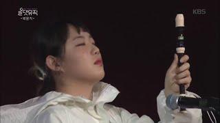 박문치 - PARKMOONCHI INTRO [올댓뮤직/All that Music] 20200618