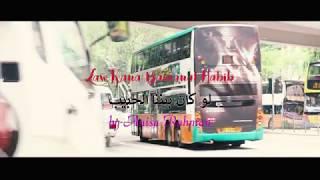 Gambar cover LAW KANA BAINANAL HABIB BY ANISA RAHMAN Lirik dan Terjemahan Cover MV (HD)