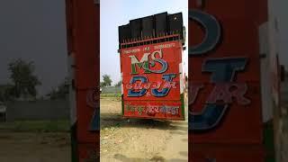 MS gujjar DJ Banjarpur greater noida