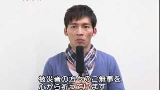 【加油!JAPAN】温昇豪からの応援メッセージ