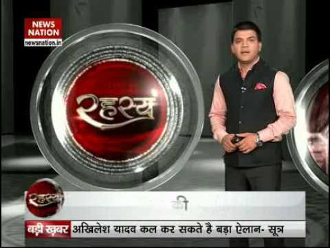 Rahasya : Hanuman temple that slows down trains