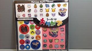 Grimmhobby Pokemon Battle Trozei Origami Unboxing!