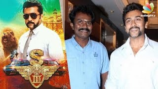 Singam 3 Release Date & Movie Details Announced | Surya, Anushka, Shruti Hassan | Hot Tamil News
