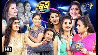 Cash | Latha, Tejeswini, Sravanthi, Lahari | 3rd November 2018 | Full Episode | ETV Telugu