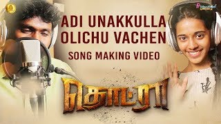 Adi Unakkulla Olichu Vecha Song Making   Thodraa Tamil Movie Songs   RN Uthamaraja