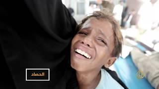 الحصاد- حرب اليمن.. تباين الرياض وأبو ظبي