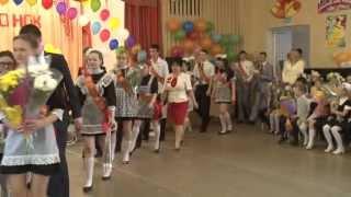 школа №1 2013 год последний звонок Муром