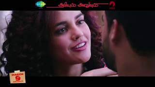 Abhiyum Anuvum - Moviebuff Trailer | Piaa Bajpai, Tovino Thomas | BR Vijayalakshmi