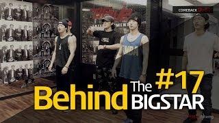 [Behind The BIGSTAR] #17 '일단달려' 미공개 영상 Run & Run Behind The Scene