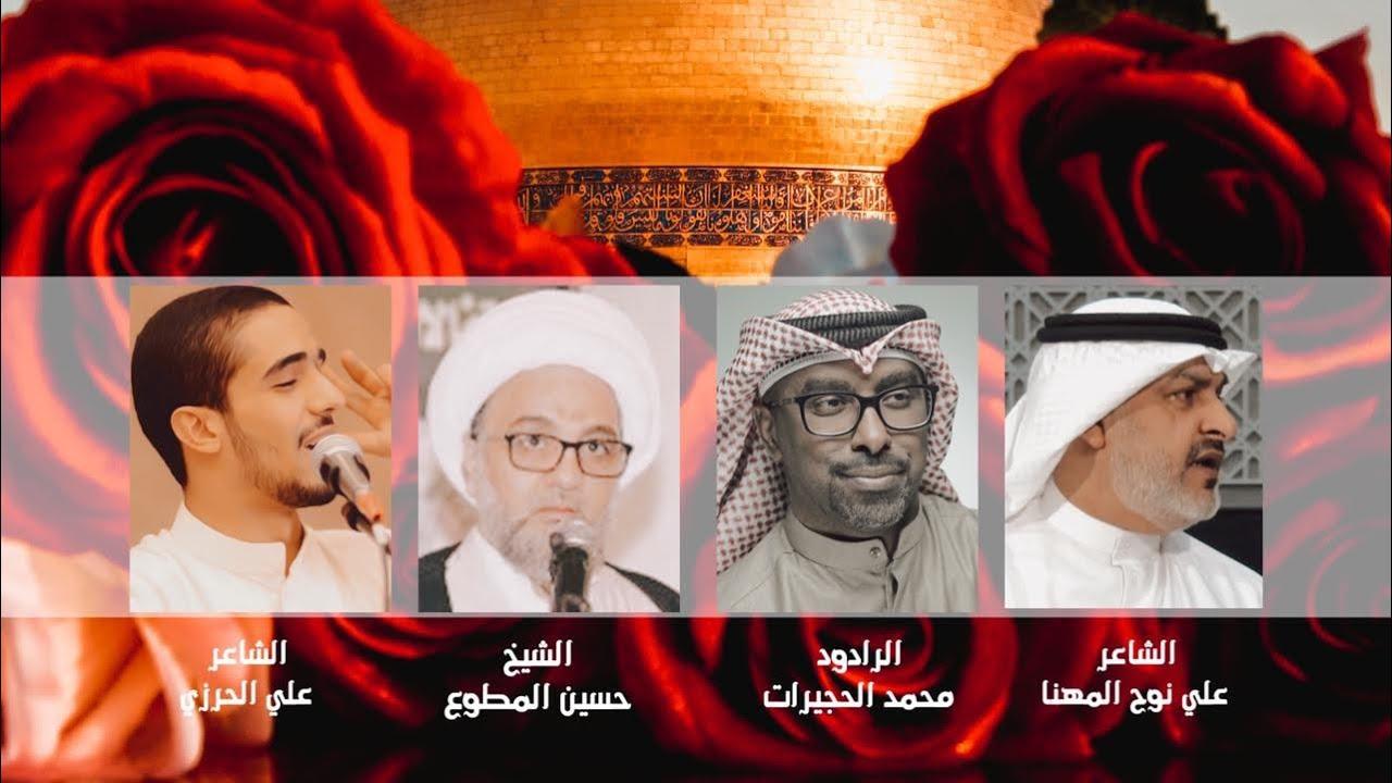 حسينية آل بوحمد | عيد الغدير1441 هـ - 2020