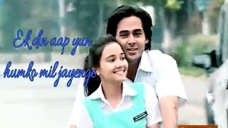 S x N (offscreen) - Ek Din Aap Yun