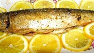 Вкусно - #СКУМБРИЯ запеченная в Фольге РЫБА запеченная в Духовке #Рецепты(Вкуснейшая СКУМБРИЯ со Специями, запеченная в фольге - очень нежная и сочная, а специи и лимонный сок придаю..., 2015-04-10T18:18:09.000Z)