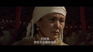 Kurmanjan Datka Queen of the Mountains with Chinese subtitles