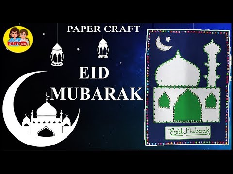 Eid Mubarak Handmade Greeting Card - Paper Crafts - Eid Ul Fitr - Ramadan