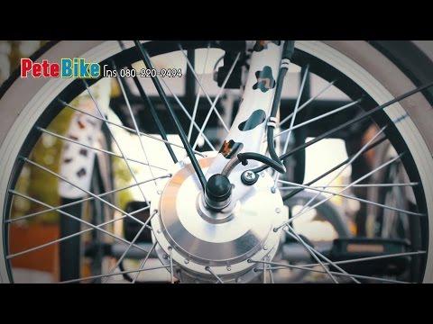 รีวิวรถจักรยานสามล้อไฟฟ้า Electric Tricycles Review  Pete Bike ขายจักรยานสามล้อไฟฟ้า Part 2