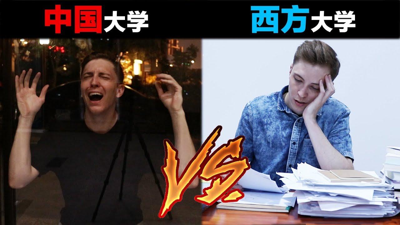 Buitenlanders die vloggen over China: ze komen in alle soorten en maten.