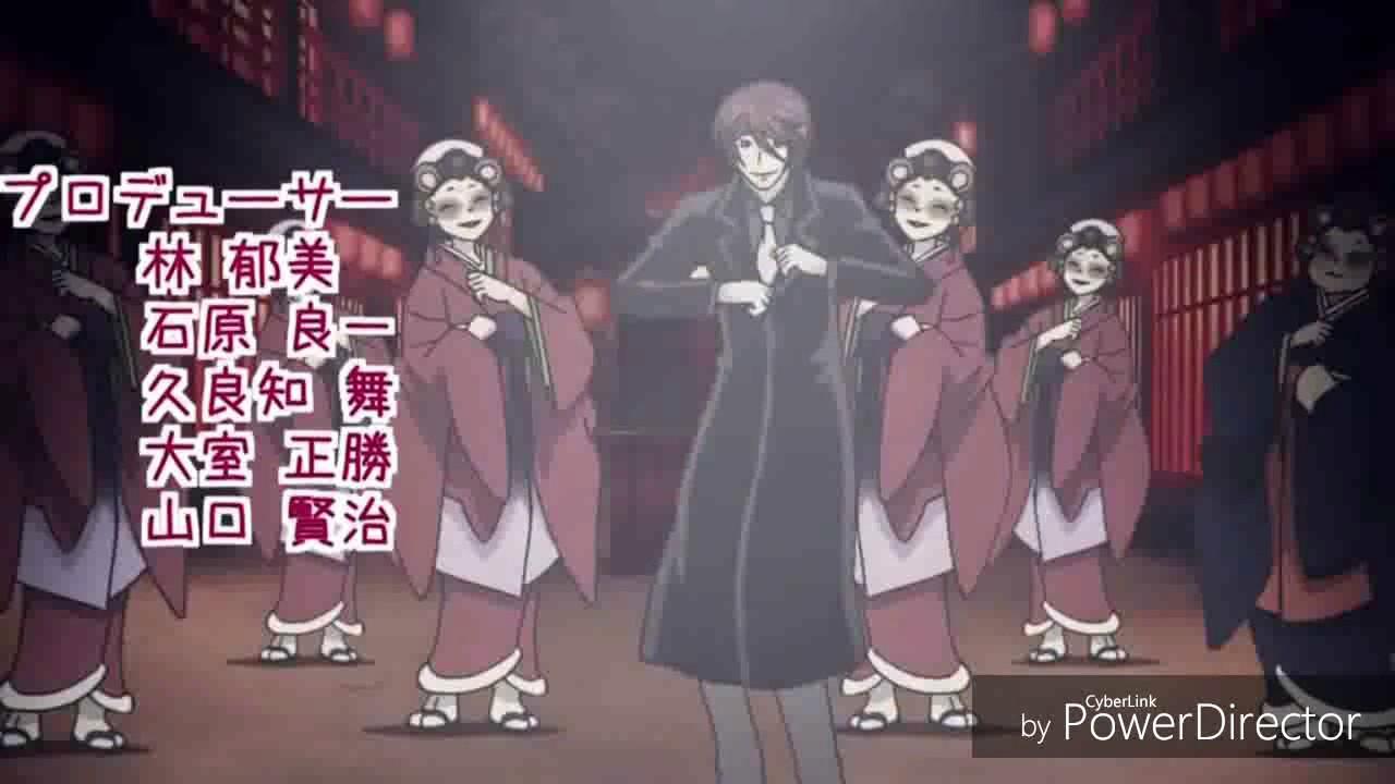 Музыкальная характеристика аниме Очень приятно, Бог. - YouTube