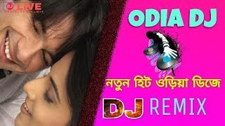 Latest odia remix song 2018 new - dj ong super mix dk mix. credit::::::::::::::: edit by: s....