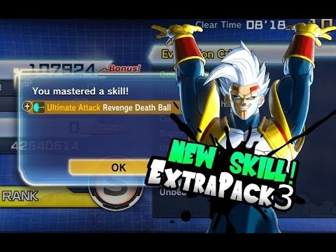 *NEW* How to Get REVENGE DEATH BALL DragonBall Xenoverse 2