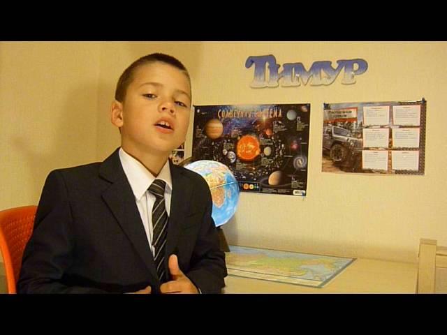 Тимур Еров читает произведение «Детство» (Бунин Иван Алексеевич)
