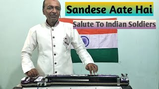 Sandese Aate Hai Cover On Banjo Ustaad Yusuf Darbar / 7977861516