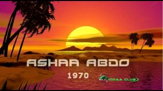 Oromo Song by Asha Abdo