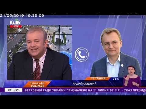 Телеканал Київ: 21.05.19 Київ Live з Василем Климчуком 19.20