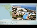 Обзор отеля Hyatt Regency Sharm El Sheikh 5* в Шарм-Ель-Шейхе (Египет) от менеджера Discount Travel