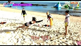 Video 150824 Girl's day One fine day standing long jump competition fun cut download MP3, 3GP, MP4, WEBM, AVI, FLV September 2018
