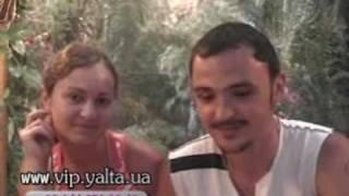 Тамбовские на каникулах в Гурзуфе www.vip.yalta.ua(, 2010-02-09T16:17:06.000Z)