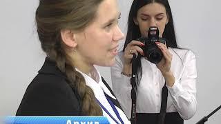 2019-01-30 г. Брест. Пленум областного комитета БРСМ. Новости на Буг-ТВ. #бугтв