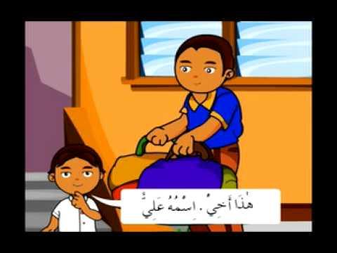 Image result for belajar bahasa arab